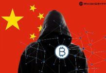 China's Illegal Blockchain
