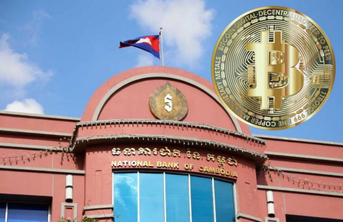Cambodia Digital Currency