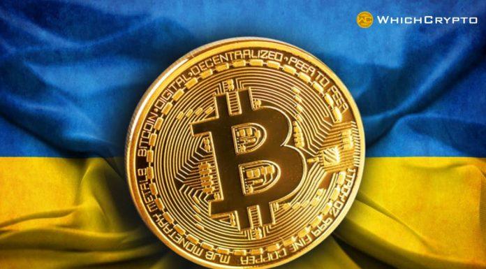 Ukraine Rejects Crypto Mining